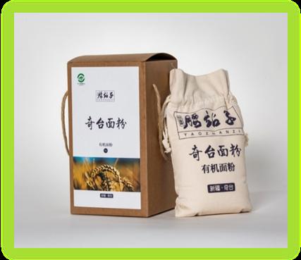 新疆实惠的新疆有机小麦面粉出售|有机面粉