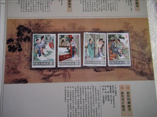 浦东回收邮票