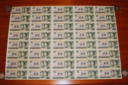 有口碑的松江區回收郵票當選上海誠遇實業-上門收購松江區回收郵票