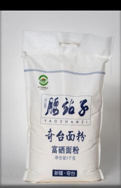 乌鲁木齐菜籽油批发-丰驿农业发展公司-信誉好的新疆富硒面粉经销商