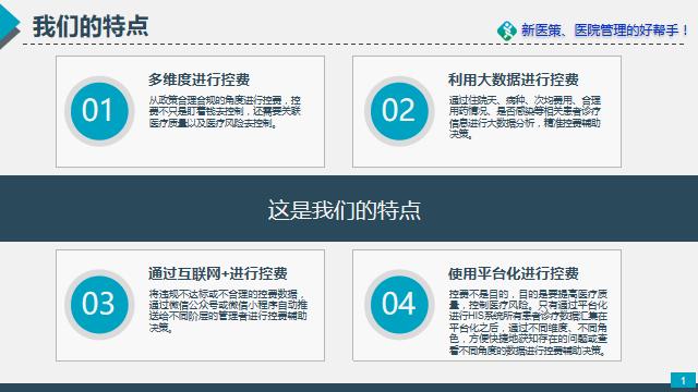 专业智能辅助支持云平台报价_长沙医疗系统有哪些