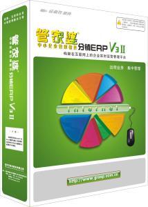 驻马店专业的管家婆分销ERP V3管理软件供应-管家婆分销ERP V3管理软件平台