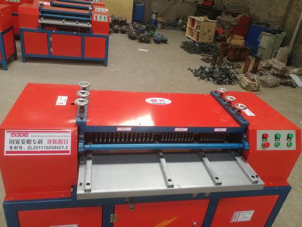 河南实惠的废电机拆解设备哪里有供应 废电机拆解设备厂家