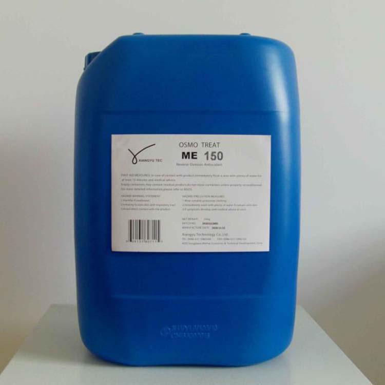 位于廊坊具有口碑的反滲透阻垢劑廠家-河北反滲透阻垢劑質量標準