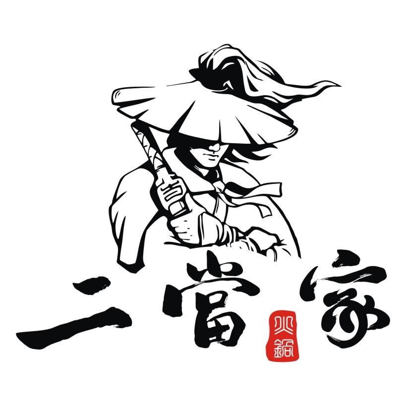 四川服务好的火锅串串招商加盟公司推荐-火锅串串招商加盟怎么样