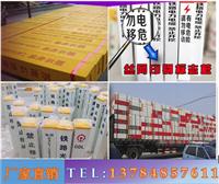 电缆标志桩报价|供应品质电缆标志桩