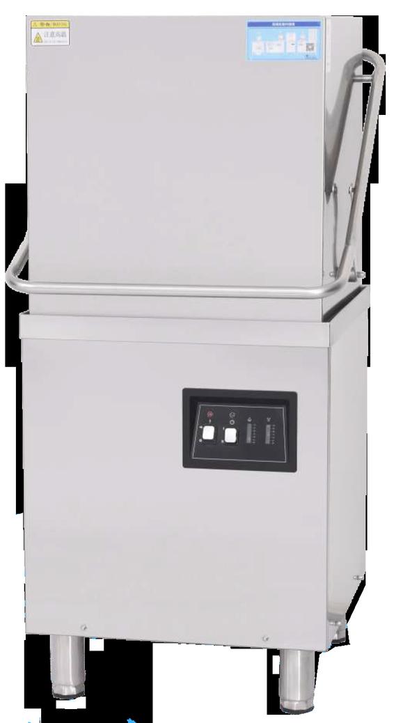 想买揭盖式洗碗机 双泵上哪买比较好_餐厅洗碗机