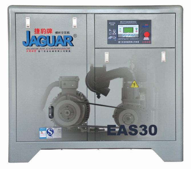 易得恒利贸易提供zhi量良好的luo杆式空压机-luo杆式空压机