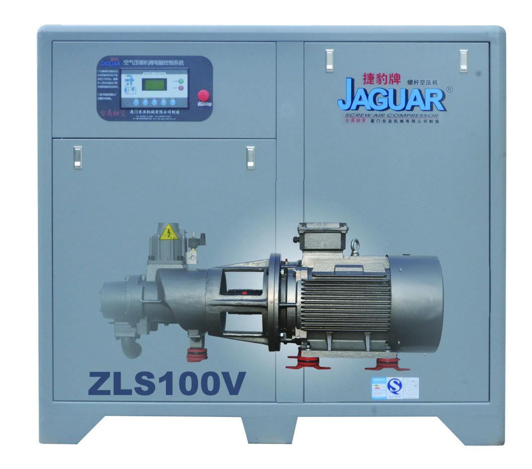 高性价螺杆式空压机供销 伊犁螺杆式空压机价格