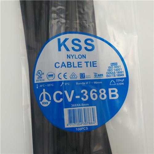 kss扎帶低價出售-金貝特國際貿易kss扎帶廠家