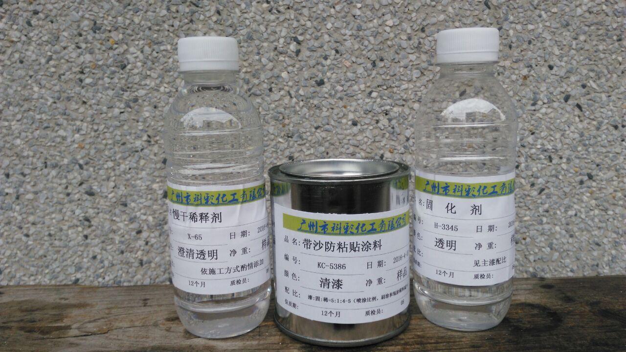 專業的涂料公司_廣州市科彩化工-上海抗粘貼涂料質量如何