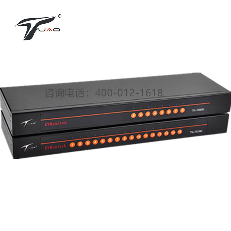 安徽kvm 数字切换器 LED液晶集中控制平台 工业切换器