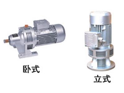 WB系列微型摆线针轮减速机厂家推广-优良的WB系列微型摆线针轮减速机供应信息