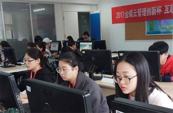 专业的多组织财务集中管控公司推荐|铜仁金蝶财务云多少钱