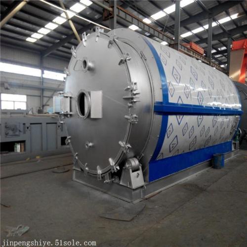 陳倉環保設備公司|專業的環保設備供應商