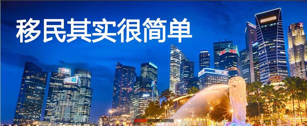 深圳哪里有专业的投资移民|温哥华创业移民