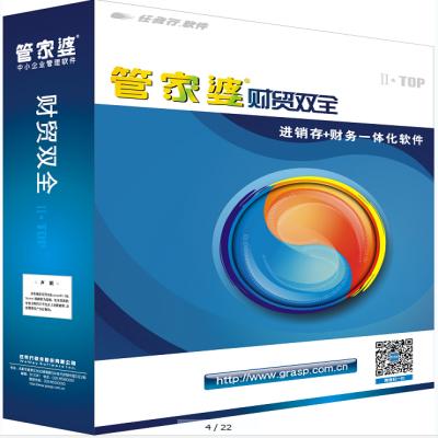 各类企业信息化管理服务-濮阳飞龙软件_靠谱的企业信息化管理服务公司