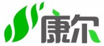 漢中康爾環保科技有限責任公司
