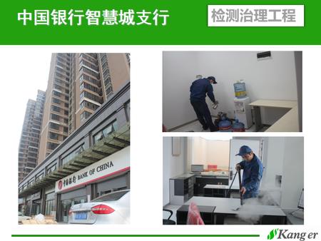 西安餐厅甲醛检测|陕西哪里有提供服务好的甲醛检测治理