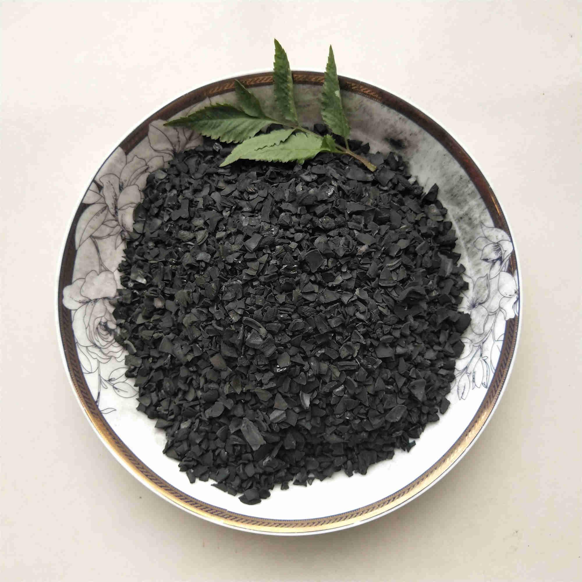 原生椰殼活性炭/凈水椰殼活性炭/高碘值椰殼活性炭 奧翔