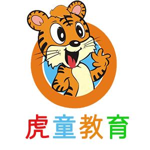 广西虎童教育投资有限公司
