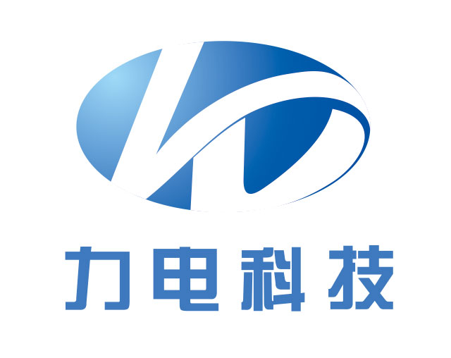 深圳力电世纪科技有限公司