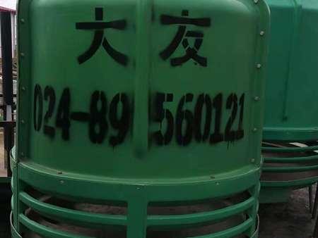 提供制冷降温-沈阳大友玻璃钢提供好的供应冷却塔服务