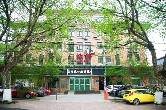 口碑好的南京城南口腔医院 南京城南口腔医院如何矫正