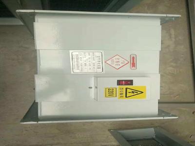 医院专用--杀菌、除异味空气净化装置