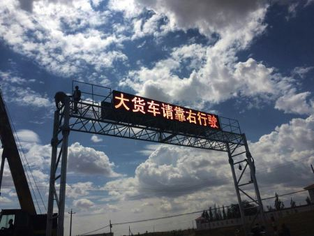 南宁高速公路显示屏