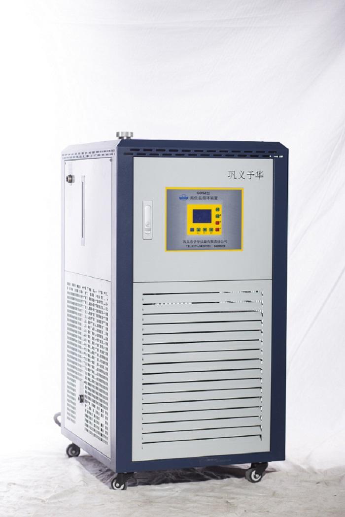 西安高低溫循環裝置批發 高性價高低溫循環裝置在鄭州哪里可以買到
