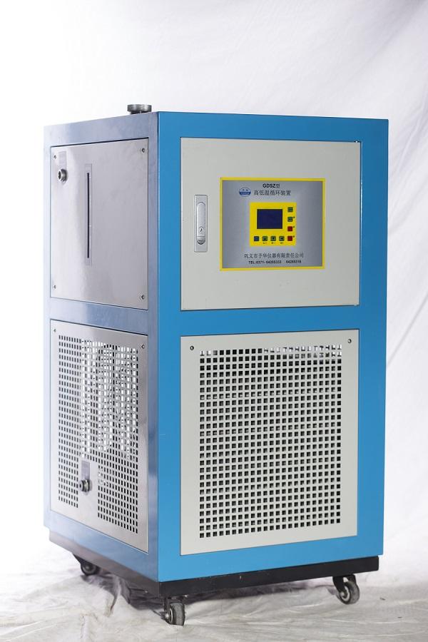 郑州供应知名的高低温循环装置 天津高低温循环装置