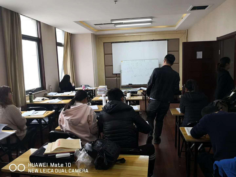 事业单位考试培训