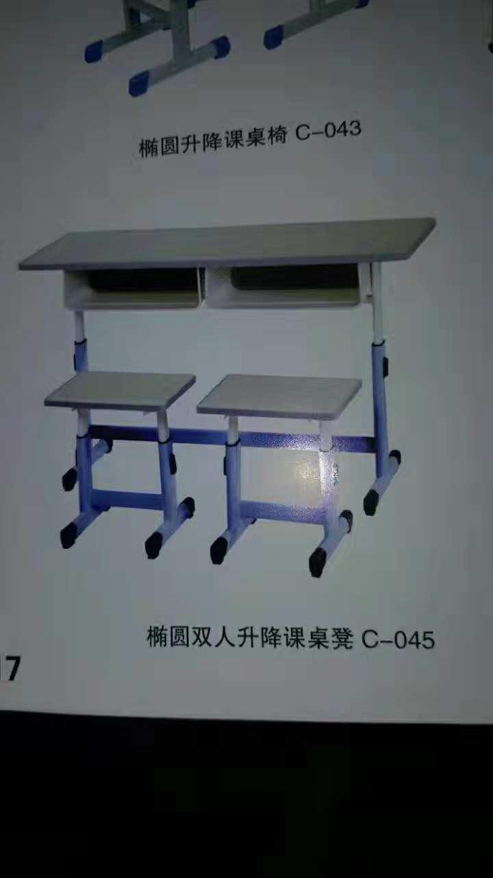 奢华的课座椅-内蒙古销量好的课座椅生产厂家
