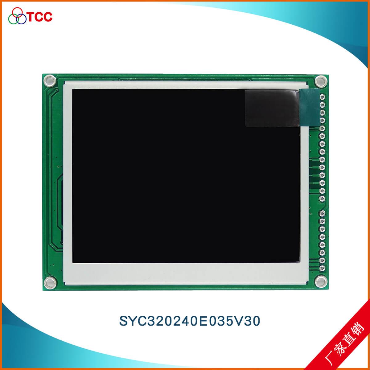 有品质的320x240点阵TFT彩屏,别错过三元晶科技
