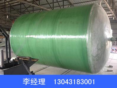 60立方玻璃钢缠绕化粪池供应商|60立方玻璃钢缠绕化粪池价格