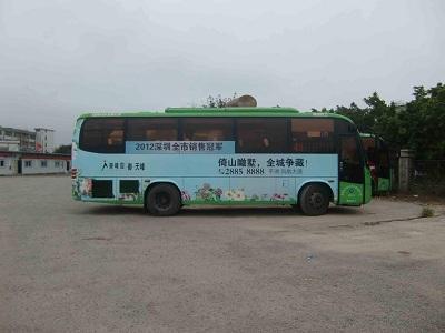 惠州订制公交车车身广告哪里有-惠州市惠泓鑫广告工程有限公司