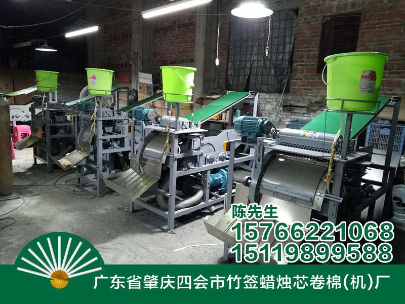 宇兴机械厂提供有品质的新款全自动竹签蜡烛芯卷棉机_全自动竹签蜡烛芯卷棉机制造厂家