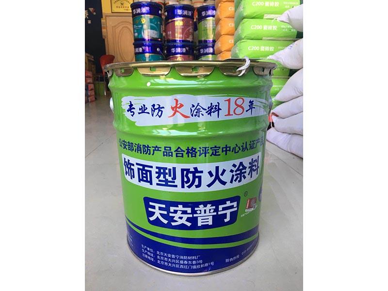 甘肃范围内优质的油漆涂料供应商,金昌油漆涂料价格