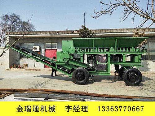 【金瑞通】山东100吨移动式石头破碎机厂家报价