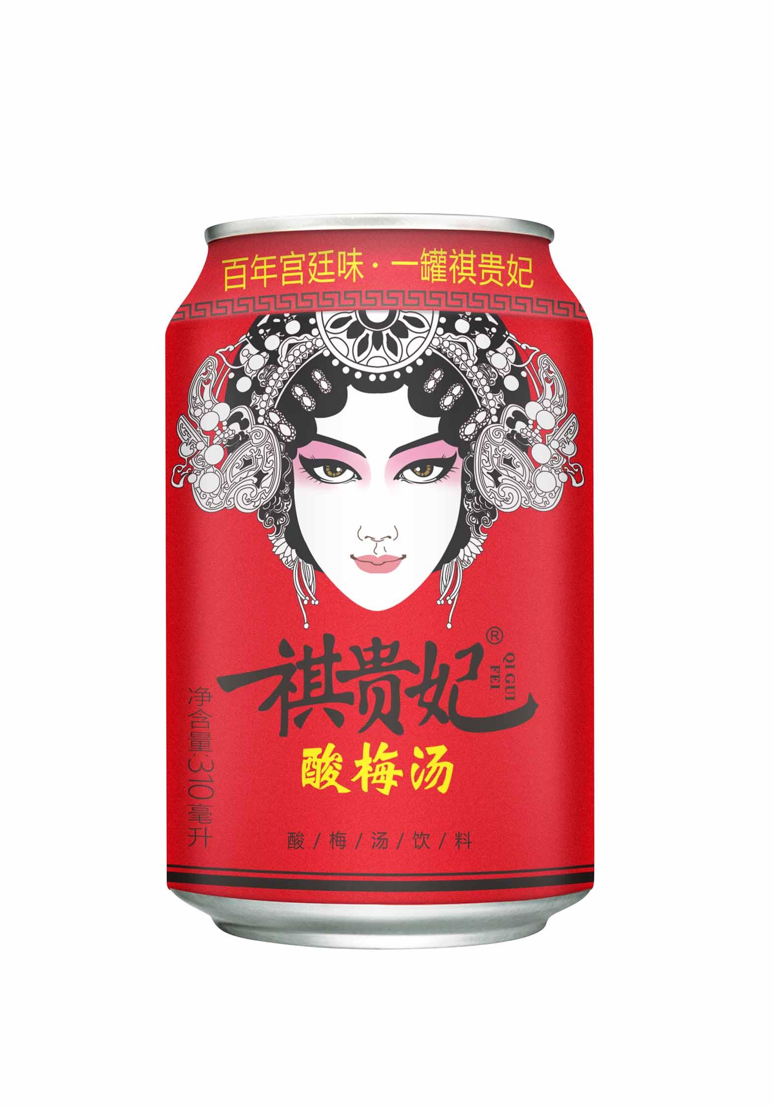 祈福齋商貿專業供應祺貴妃酸梅湯_黃石飲料生產