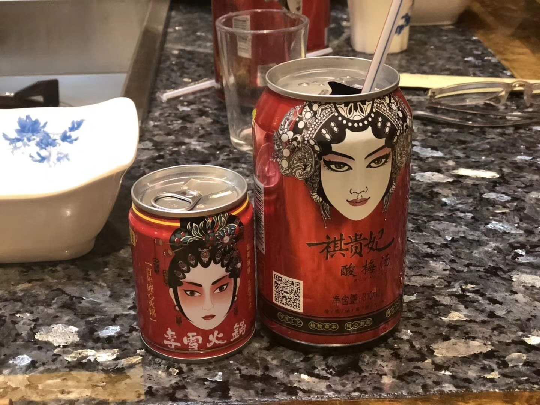 南宁饮料生产_高性价祺贵妃酸梅汤哪里有卖