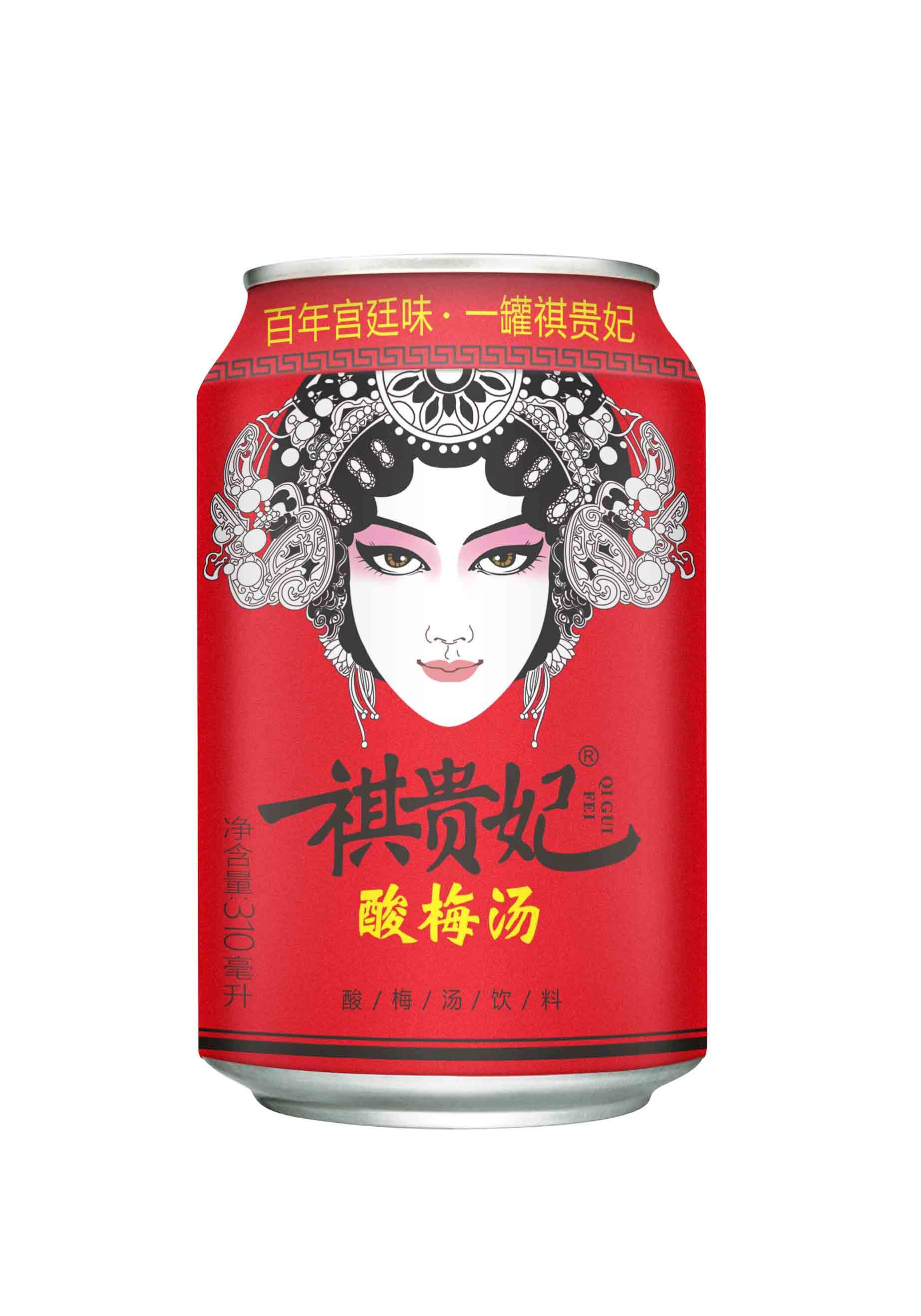長期供應祺貴妃酸梅湯|北京飲料批發