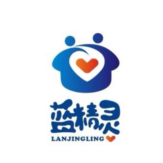 延安藍精靈語言康復中心