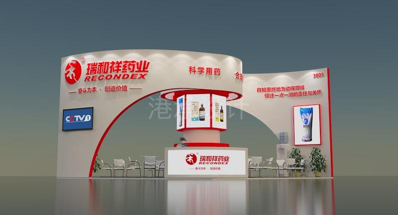 资深的展览设计公司优选港承展览设计,怎么选择展览设计