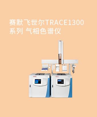 中美科学仪器
