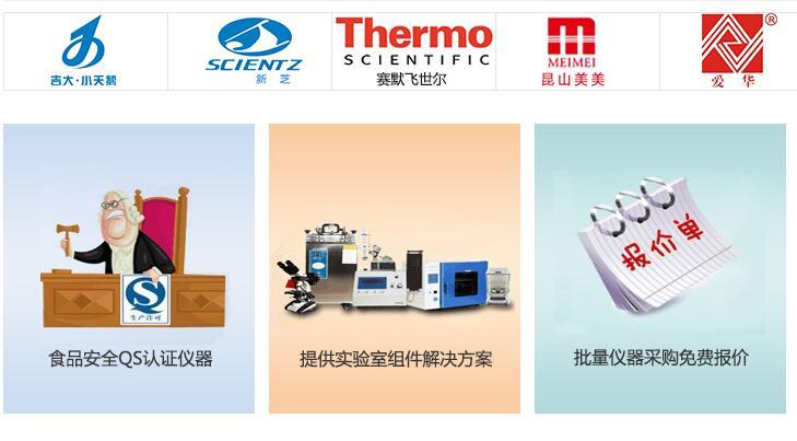 供应中美仪器报价合理的中美仪器仪表 细胞融合仪厂家