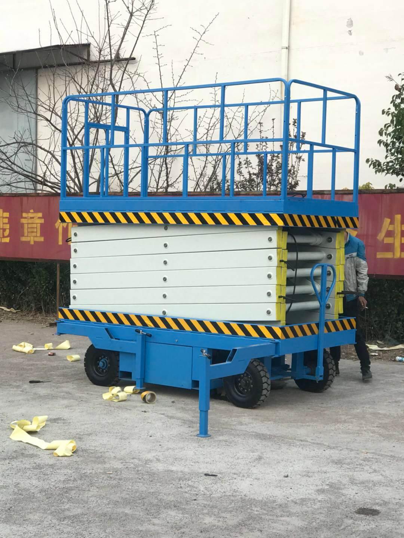 新乡耐用的移动剪叉升降平台批售-西藏移动剪叉升降平台生产厂家