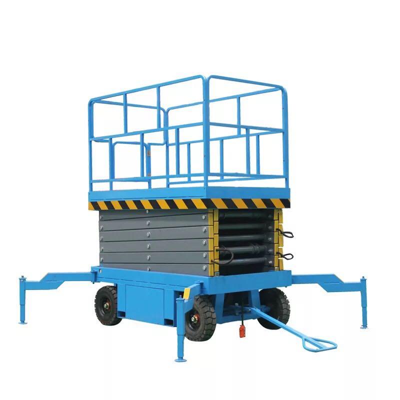 信誉好的移动剪叉升降平台供应商_超威机械 贵州移动剪叉升降平台生产厂家