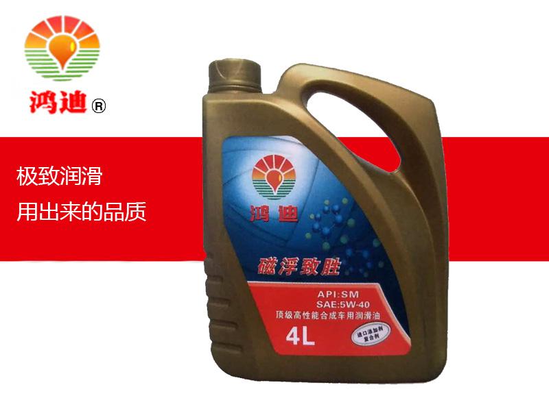 磁浮发动机油